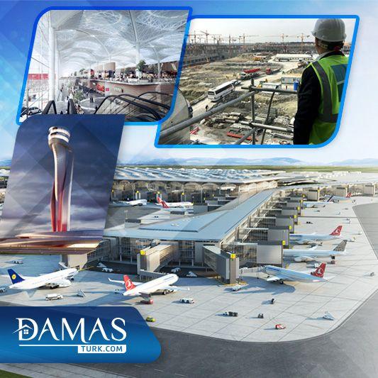 تركيا تترقب افتتاح مطار إسطنبول الثالث شركة داماس تورك العقارية Airport Turkey Istanbul Airport
