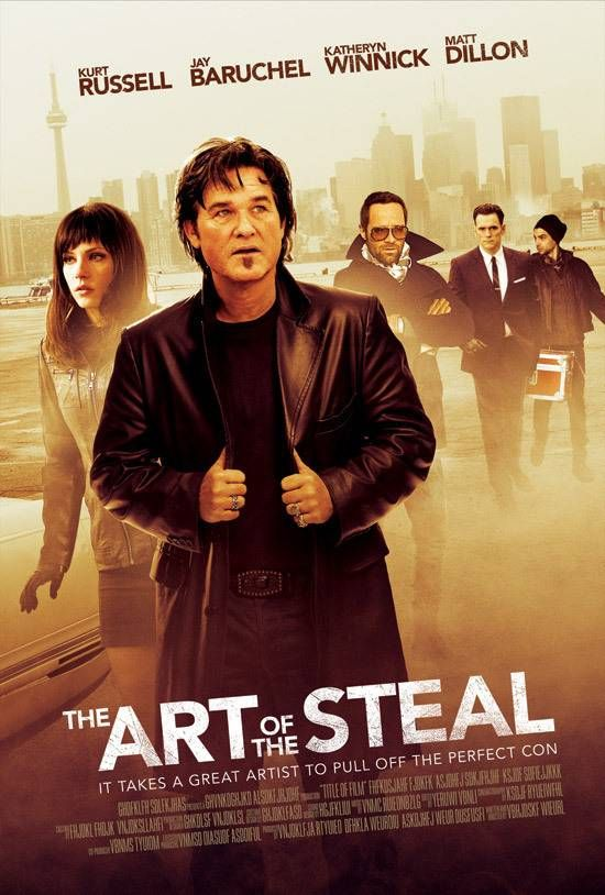 The Art of the Steal, nuevo trailer
