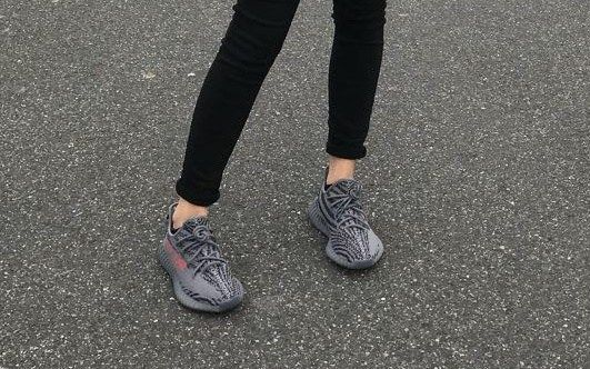 adidas Originals Yeezy BOOST 350 v2 size? blog