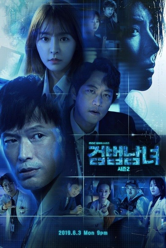 Partners For Justice 2 Korean Drama 2019 Shows