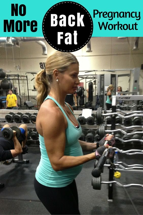 how to get rid of back fat during pregnancy