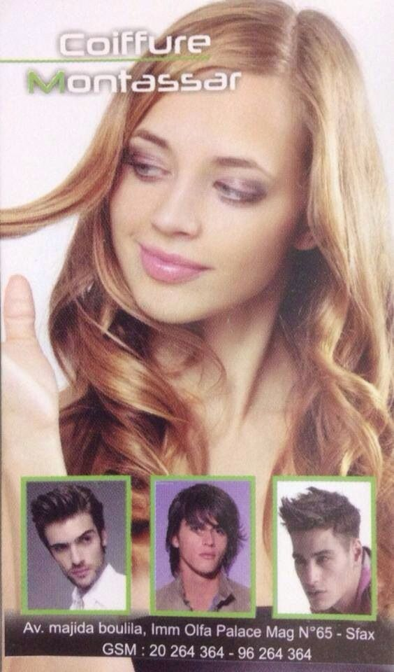 Https Www Facebook Com Pages Coiffure Montassar 493555780025 Ref Hl Coiffure Movies Movie Posters