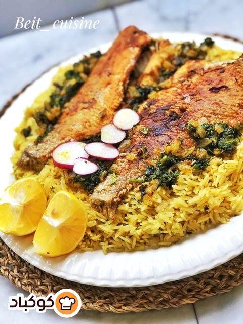 ارز مع سمك بالخلطة بالصور من Sawsan Abueljubain Recipe Cuisine Food Chicken