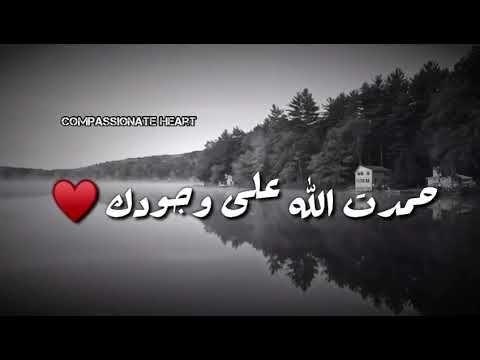 وجودك نعمه من ربي يـ أختي يا غناء الدنيا مقطع جميل جدا عن الأخت Youtube Islamic Quotes Farah Quotes