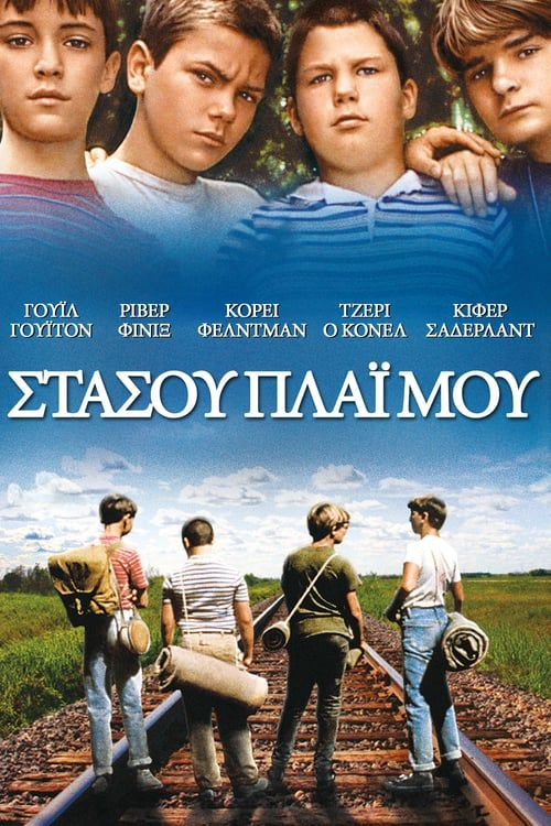 Stand By Me Full Movie Streaming Online In Hd 720p Video Quality 2018 Stand By Me Full Movies Online Free Online Streaming