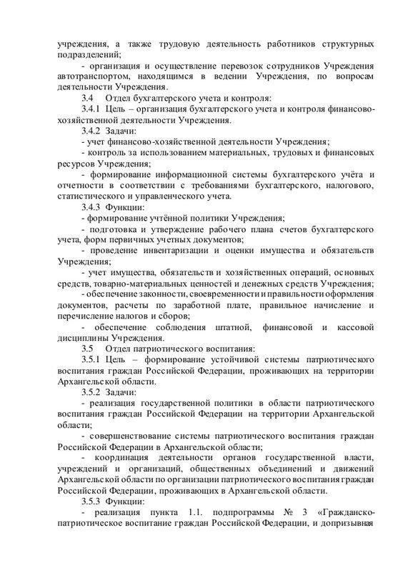 Бригадный учебник задача 178-01 решение