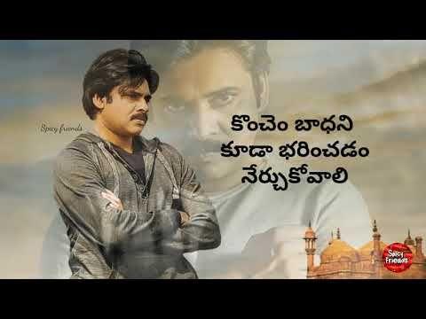 Best Whatsapp Status Video Telugu Every Love Will Face It