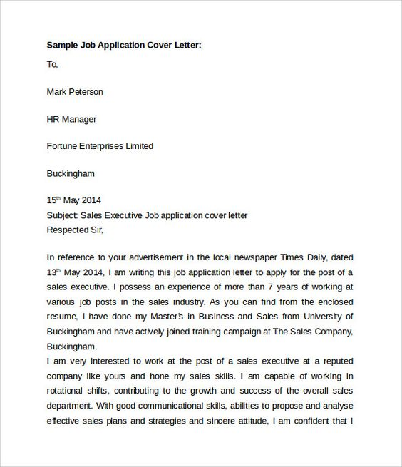 rental application cover letters drilling engineer letter sample - machine operator cover letter