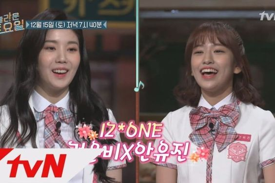 "Watch: ""Amazing Saturday"" Parodies ""Produce 48"" With IZ*ONE's Kwon Eun Bi And Ahn Yu Jin In Preview"