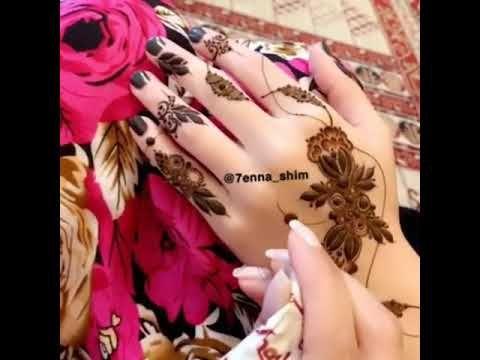 نقش حناء فخم للعيد Youtube Henna Henna Hand Tattoo Tattoos