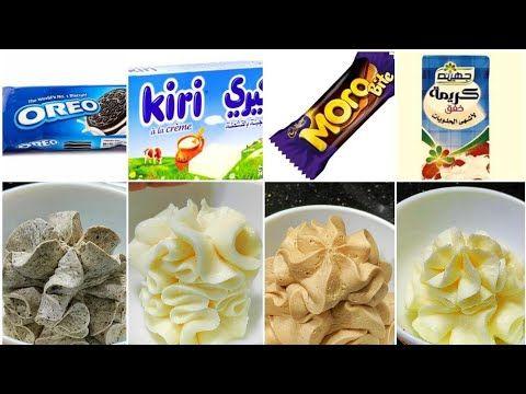 اربع نكهات مختلفة للكريمة لعمل حشوات جديدة لتورتة Youtube Pop Tarts Snacks Desserts