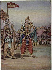 Mahabharata Part 51 Hindu Art Bhagavad Gita Hindu Mythology