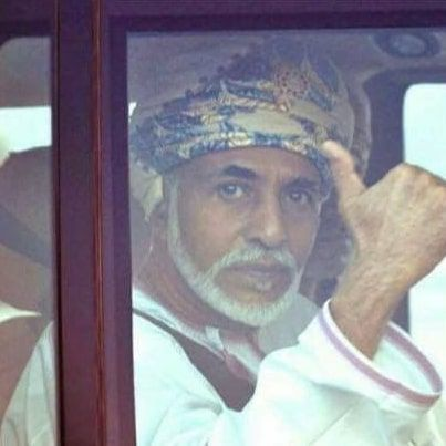 صاحب الجلالة السلطان قابوس On Instagram Oman Sultanqaboos Sultan Qaboos Qabosbinsaid Qaboos H M Sultan Sultan Qaboos Sultan Oman Her Majesty The Queen