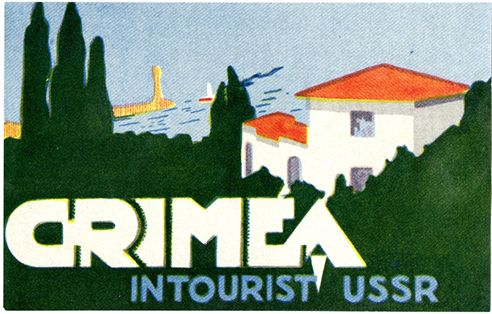 Visit Crimea's Resorts - Print Magazine