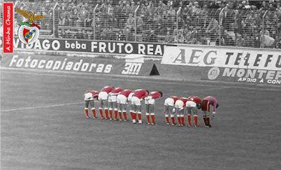Pré-épocas longínquas. A vénia aos adeptos, antes do início dos jogos, veio dos jogos no Japão em agosto de 1970.