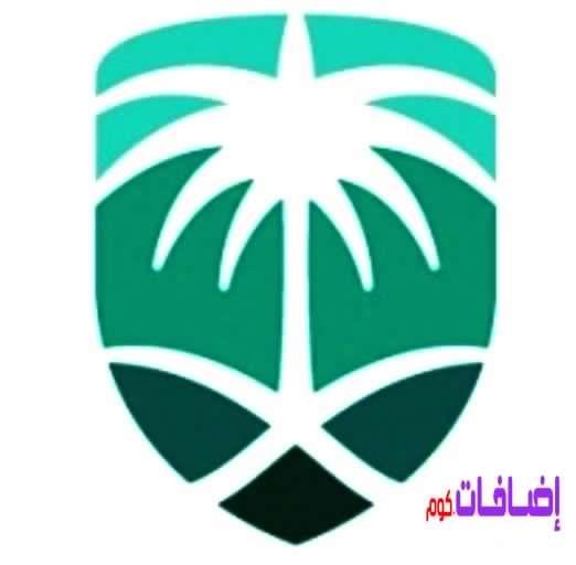الجمارك السعودية تعلن عن وظائف إدارية لحملة البكالوريوس مع الخبرة Underarmor Logo