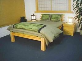 Murasaki Futon Bed. I think it is good for back and spine. Wish I could have one too.