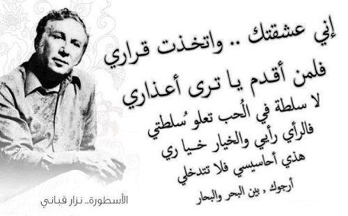 شعر فصيح غزل 5 قصائد من أقوى ما قاله الشعراء العرب Beautiful Arabic Words Beautiful Words Arabic Poetry