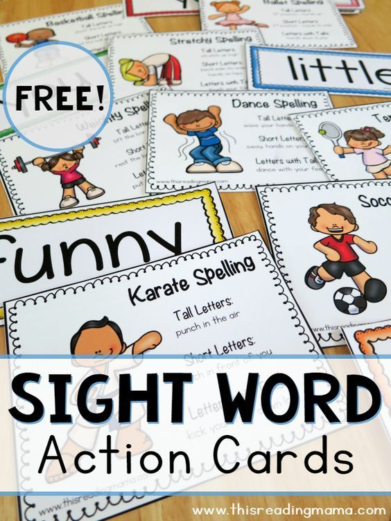 FREE Sight Word Action Cards - a multi-sensory way to work on sight words and letter formation - This Reading Mama