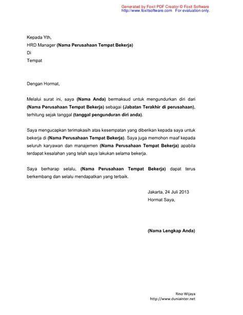 Surat Pengunduran Diri Kerja Di Bank - Terkait Bank