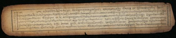 tibet 1750 - looking for translation -  by www.green-tara.de