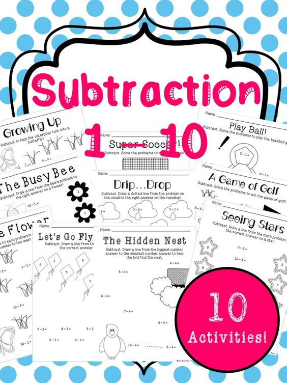 math worksheet : first grade subtraction 1 10 activities  subtraction worksheets  : Trade First Subtraction Worksheets