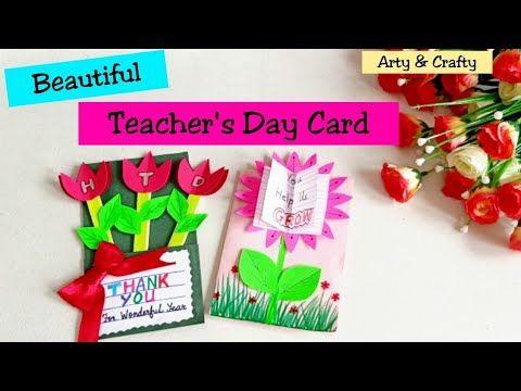 How To Make Teacher S Day Card Diy 2 Teacher S Day Gift Card Handmade Greeting Card For Teachers Youtube Teachers Day Card Teachers Day Gifts Diy Cards