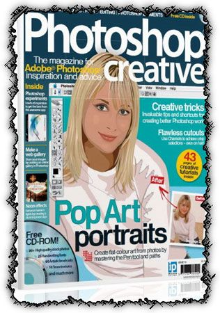 Photoshop creative magazine no 12 Vector tricks