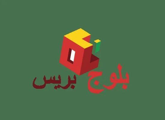 بلوج بريس Gaming Logos Logos Nintendo Games