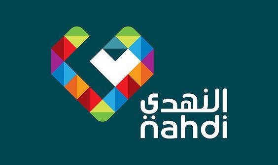 Landor Associates - Nahdi
