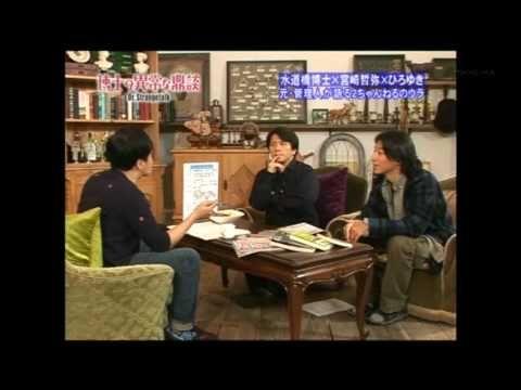 異常な鼎談 ひろゆき 前編1/3