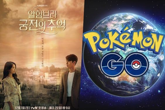 "Writer Of ""Memories Of The Alhambra"" Explains How Pokémon Go Influenced The Drama"