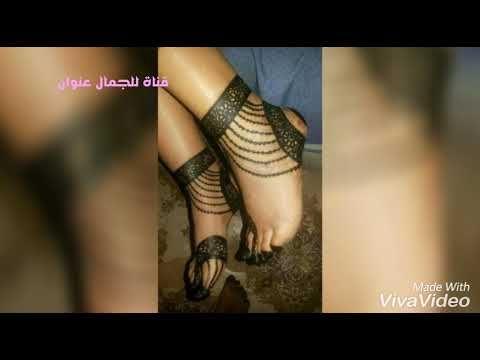 اشكال حنة سودانية رهيبة نقش حنة سودانية شكل حجل مبالغة Very Beautiful Sudanese Henna For Feet Youtube Henna Designs Henna Fashion