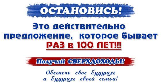 https://office.skywayinvestgroup.com/landing/7?ref=0081578059719369&language=ru Ea228f4f4f71355871e465f86e81a52e