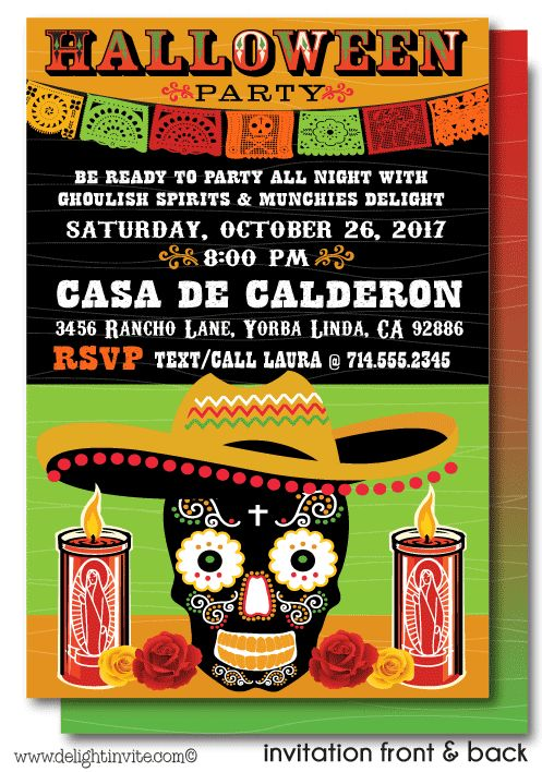 Adult Halloween Party Invitations Part - 49: Day Of The Dead Halloween Invitation Printable, Halloween Printable Digital  Files, Adult Halloween Party Printables, Dia De Los Muertos Digital  Printable ...