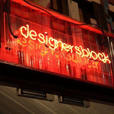 London Design Festival 2013: Designersblock