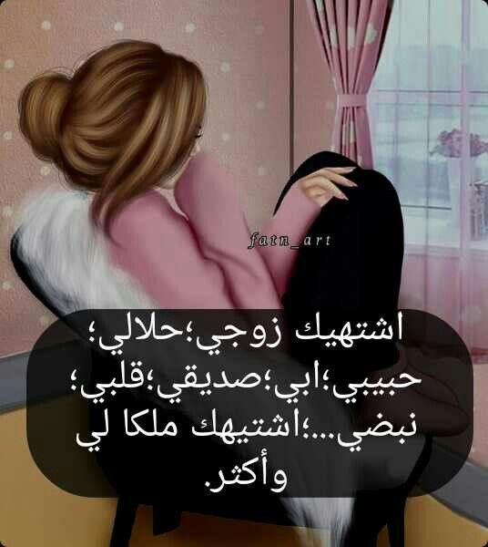 Pin By Salima On حب مع بعد شخصه Movie Posters Poster Words