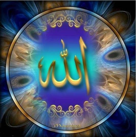 إبن الوز عوام Arabic Keyboard Org Islamic Art Calligraphy Allah Islam Allah