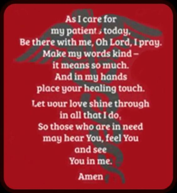 A Surgical TechS Prayer For Your Sister  Others Involved