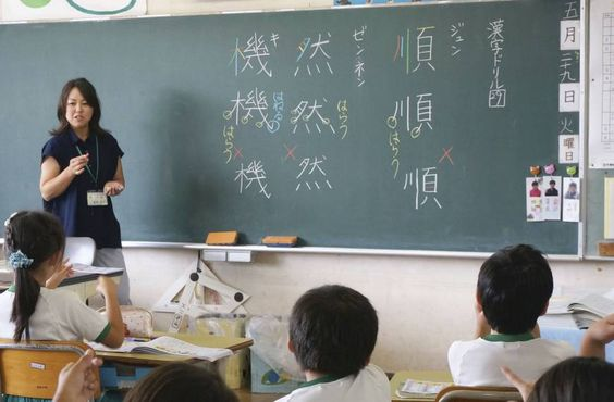 Japanese Schools Adopting Color Universal Design Learning To