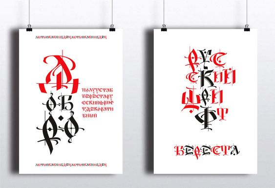 Russian font BERESTA Download FREE on Behance