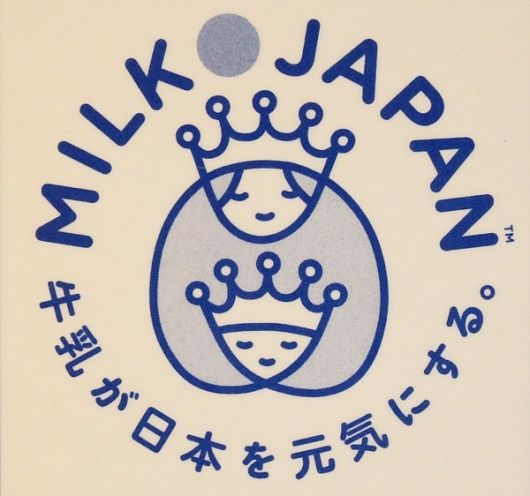 Google Image Result for http://stephendavidsmith.net/tokyostory/wp-content/uploads/2011/09/japanese-illustration-4.jpg | 19484 | Wookmark