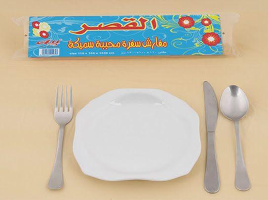 مفارش سفرة القصر محببة S حبة تمه تمه القروب سفره اكل نظافة Tableware Spork Kitchen