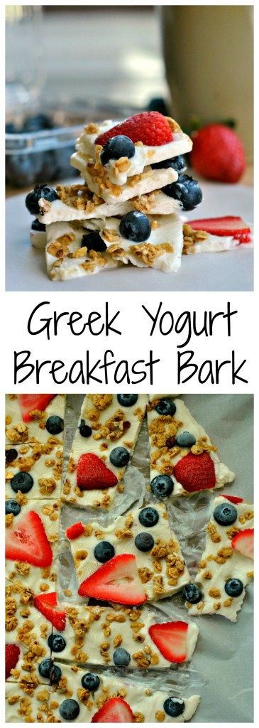 Greek Yogurt Breakfast Bark is a power-packed treat! Just 5 ingredients is all it takes to make this on-the-go breakfast and snack! #ad #GranolaMyWay