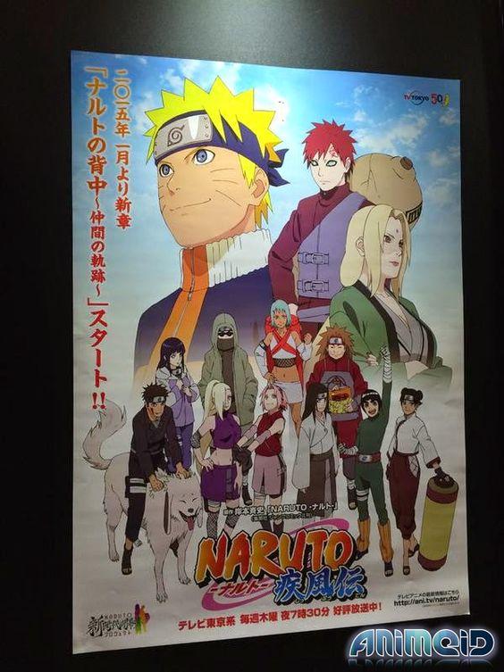 Naruto Shippuden: Nakama no Kiseki