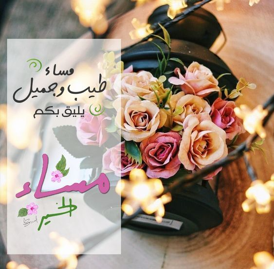 Pin By Noora On شعر Quotes About Photography Beautiful Arabic Words Photo Quotes