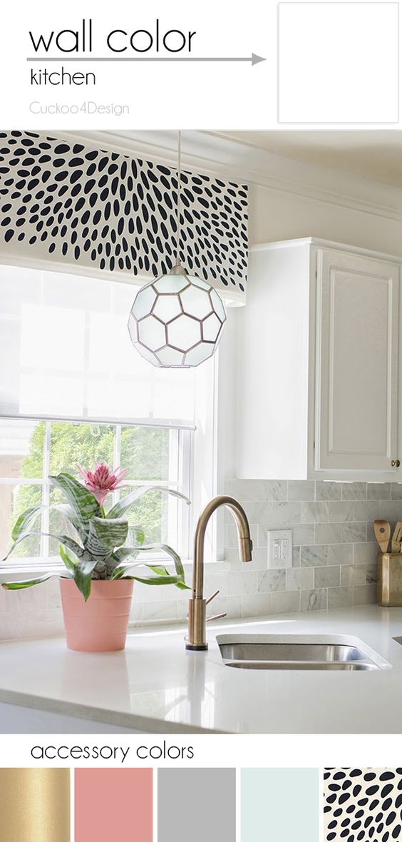 Creating a colorful home with neutral walls kitchen for Neutral wall colors for kitchen