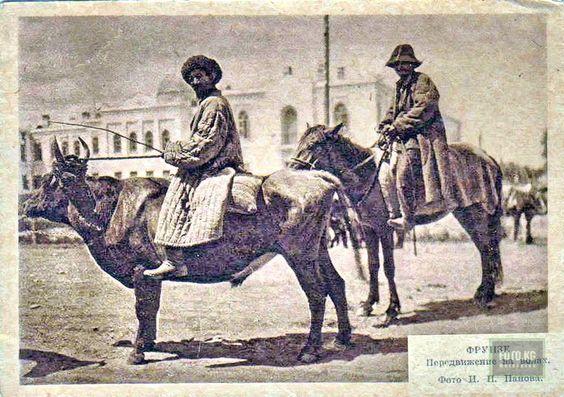 Frunze, 1928. Riding a bull. Kyrgyzstan
