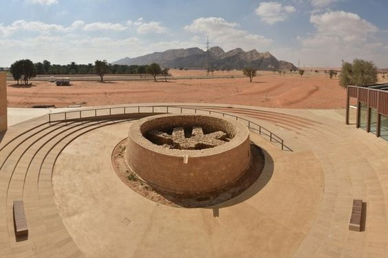 #Shurooq to invest Dh250m into #Mleiha #archaeological project