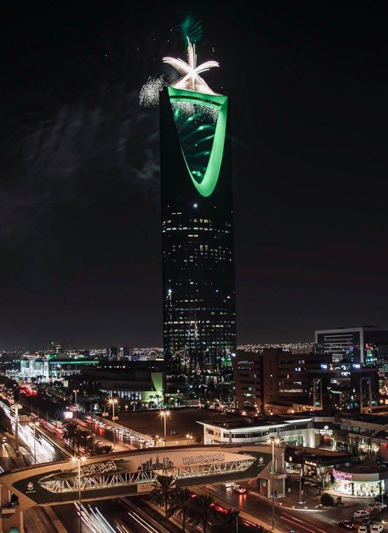 On Twitter Iphone Wallpaper Images National Day Saudi Wallpaper Tumblr Lockscreen